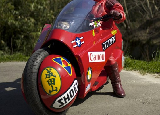 The Only 'Officially Recognized' Akira Bike Replica | Geekologie