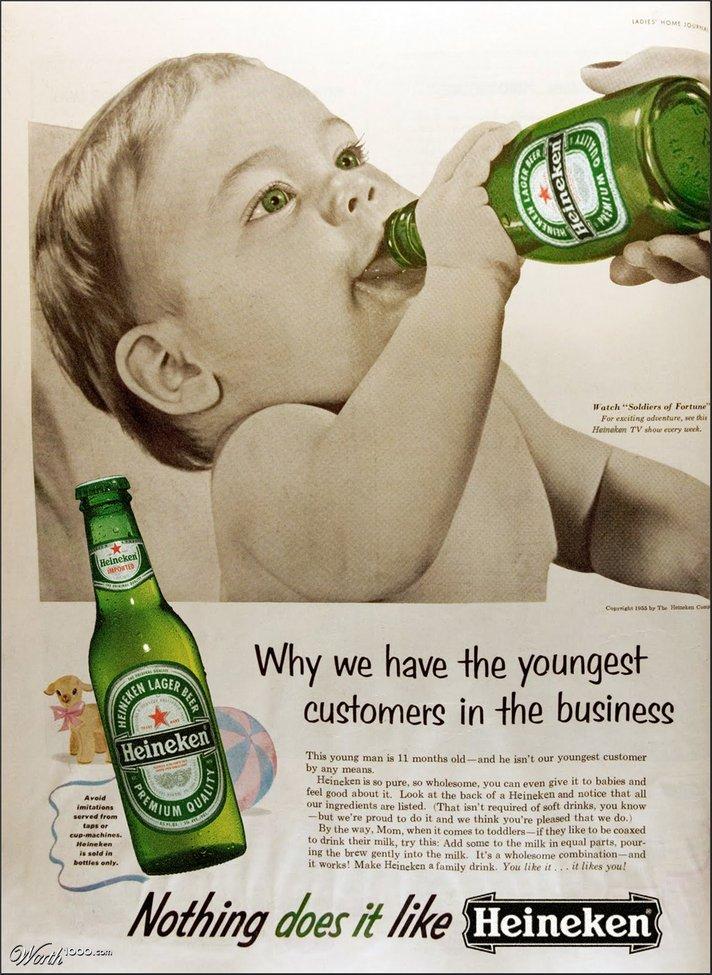 Heineken Up! - Worth1000 Contests