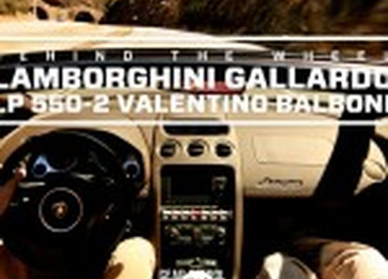 Behind the Wheel | Lamborghini Gallardo LP 550-2 Valentino Balboni Edition