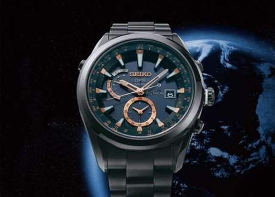 Seiko Astron: The World's First GPS Solar Watch