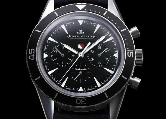 Jaegar-LeCoultre - Deep Sea Chronograph