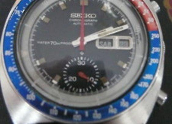 1969 Seiko 6139.6000 Chronograph