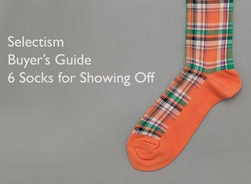 6 Fancy Socks - Buyer's Guide