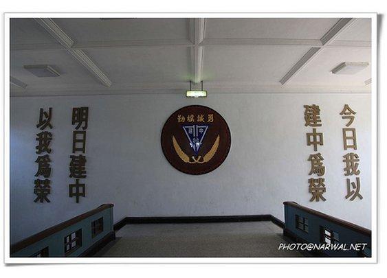 School motto of en-Kuo Senior High School, Taiwan
