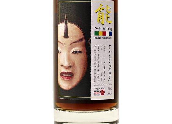 Karuizawa Multi-vintages #1 59.1% Japanese Whisky