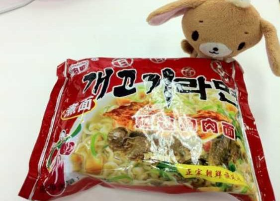 Dog Ramen Puts Some Growl In Your Bowl