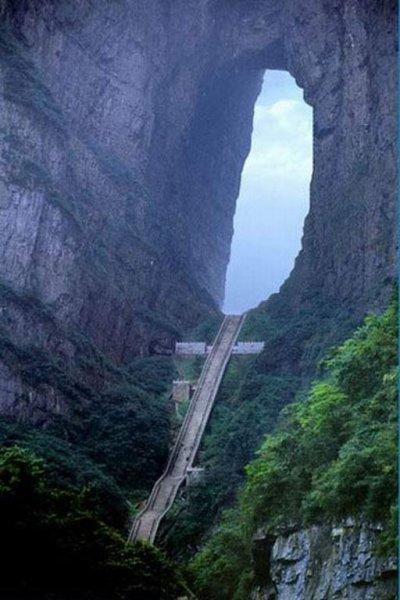 Heaven Gate Mountain