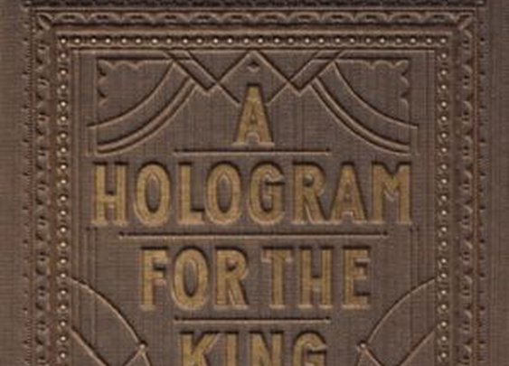 """""""A Hologram for the King"""" by Dave Eggers"""