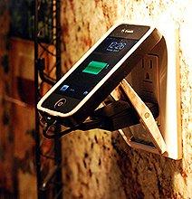 Volt Buckle: Belt Charger for Your Smartphone