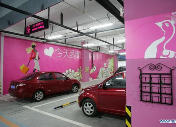 """China's """"Ladies Only"""" Parking Spaces Put Female Shoppers in the Pink"""