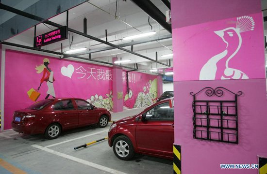 "China's ""Ladies Only"" Parking Spaces Put Female Shoppers in the Pink"