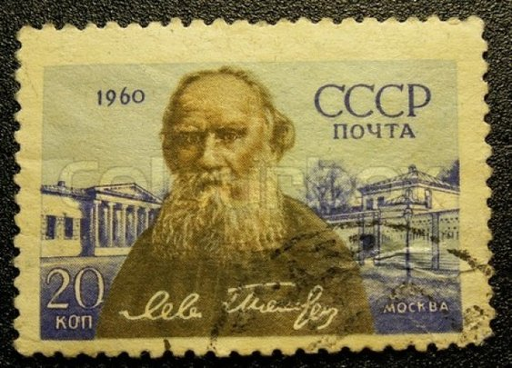 Comment on This: Leo Tolstoy  |  thethingaboutflying