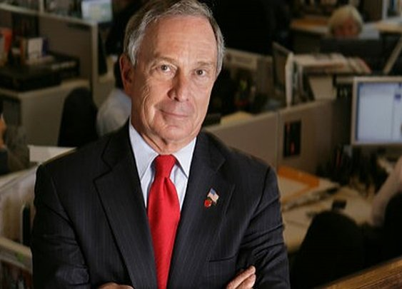 Mayor Bloomberg announces tiny housing design competition for NYC
