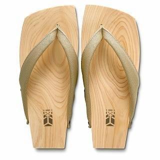 Wood Sandals (men)