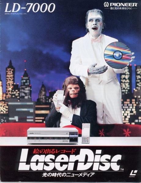 Laserdisc player advertisement
