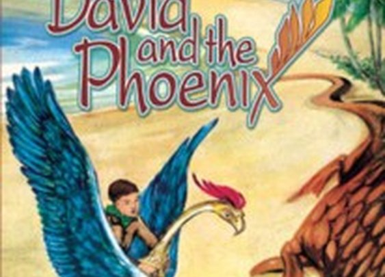 David and the Phoenix - Edward Ormondroyd - Purple House Press