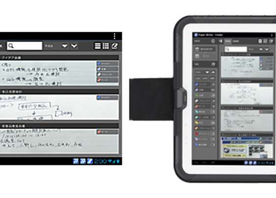 Casio Paper Writer tablets bridge the past and the future - Images
