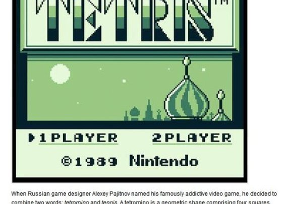 How classic games got their names (13 photos)