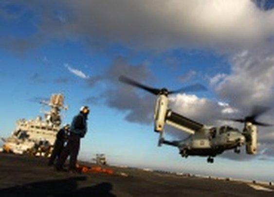 USS Iwo Jima on its way to Libya?