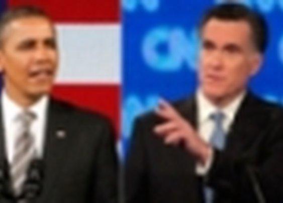 2012 Presidential Debate Schedule