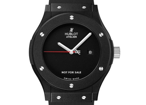 Hublot Atelier replacement watch