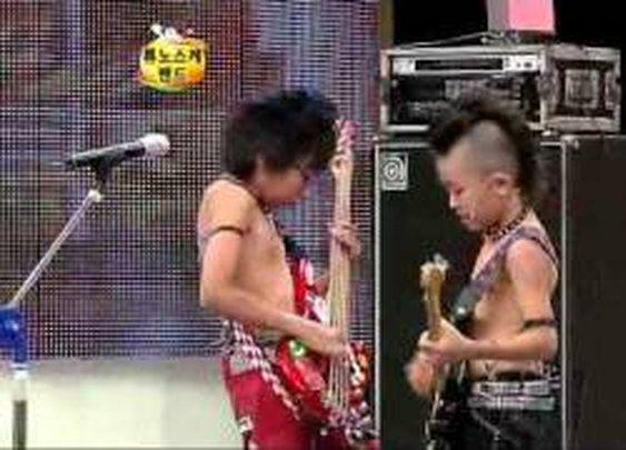 Japanese kids band on Korean TV show 1/2(Eng Subbed) - YouTube