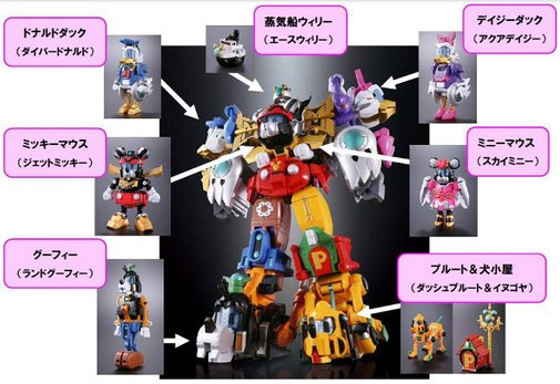 Disney 'Mickey & Friends' Voltron Figure