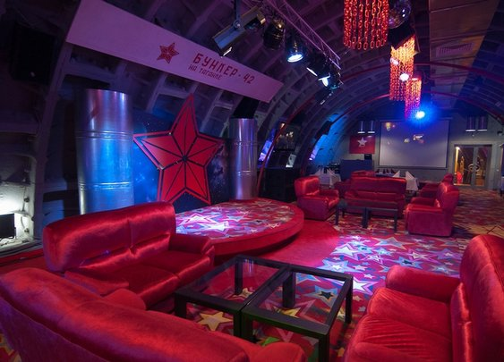 Secret Soviet Cold War compound soon a strip club | SmartPlanet