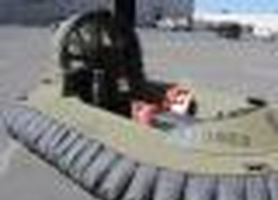 Scat Hovercraft! Water Fun on GovLiquidation.com
