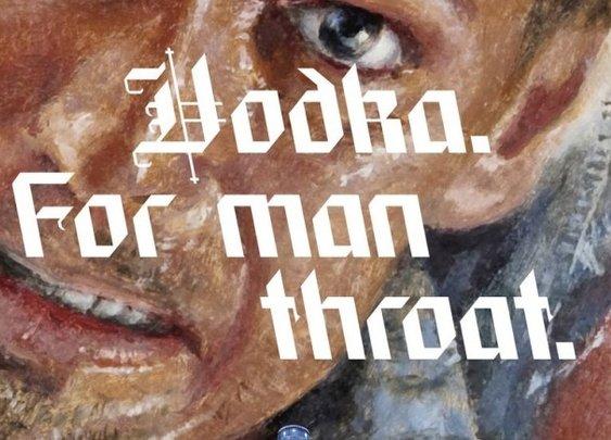 Vodka-flavored vodka for men [5 pictures] - 22 Words