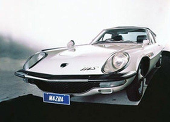 Mazda Cosmo Sport 110S | Jay Leno's Garage