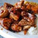 Bourbon Street Chicken recipe