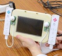 Nintendo Shows Off Its Wii U Prototype - News - www.GameInformer.com