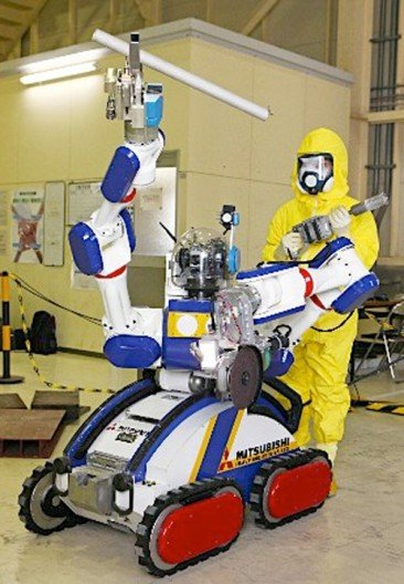 Mitsubishi Heavy Industries reveals nuclear plant inspection robot MHI-MEISTeR