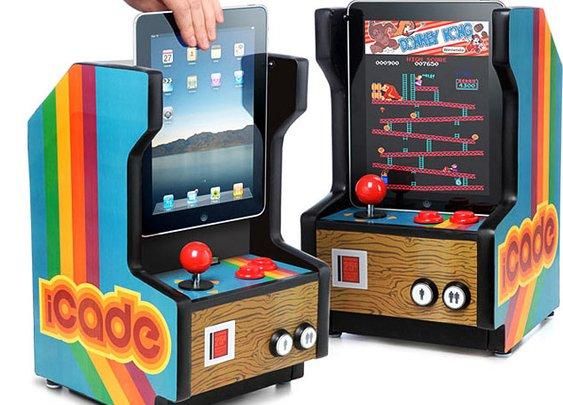 iCade Machine | That Should Be Mine