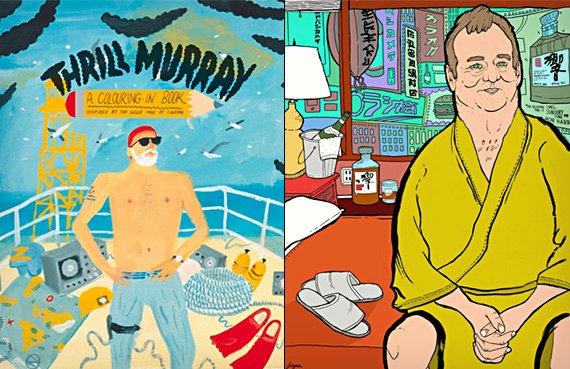 Thrill Murray – The Bill Murray Coloring Book   Cool ...