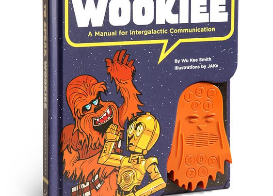 How to Speak Wookiee Book | That Should Be Mine