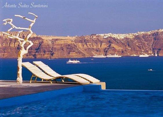 Astarte Suites Santorini - Luxury Hotel in Santorini | Book Online https://astartesuites.reserve-online.net/