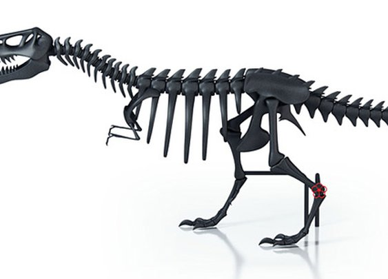 Thermosaurus Radiator | That Should Be Mine