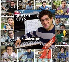 2013 Nice Jewish Guys Calendar
