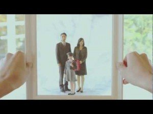 Omote: The World's First 3D Photobooth in Japan