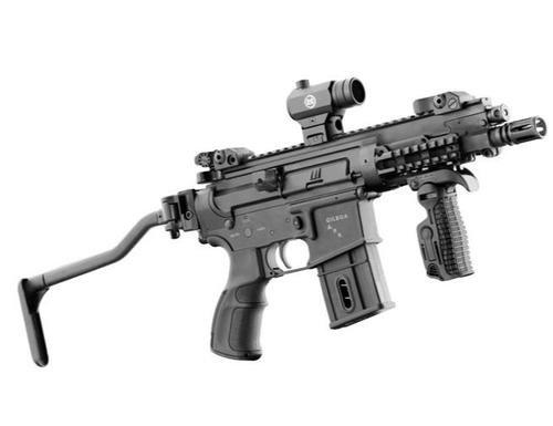 • Silver Shadow Gilboa APR (Assault Pistol Rifle)...