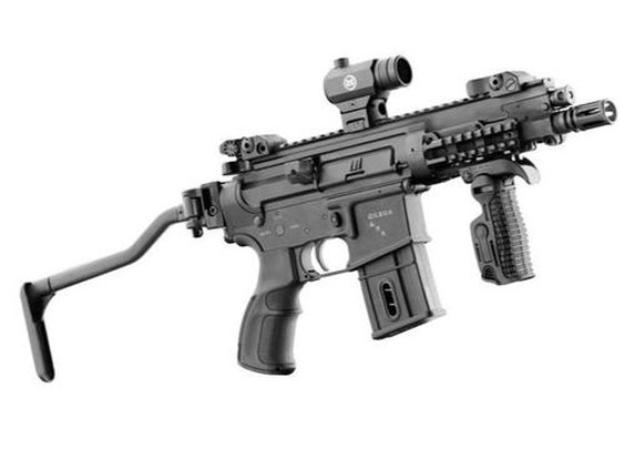 • Silver Shadow Gilboa APR (Assault Pistol Rifle)...