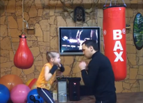 Little Girl's Incredible Boxing Skills