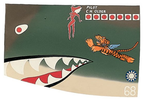 P-40 Warhawk Flying Tigers - Sporty's Wright Bros