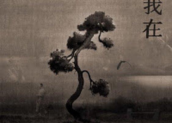 The Zen of Exquisite Web Design: 10 Japanese Aesthetic Principles
