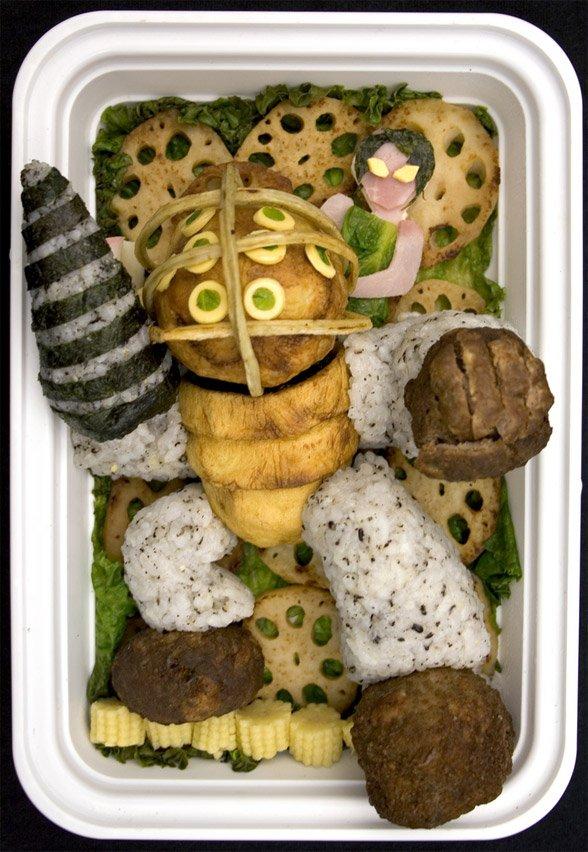Bioshock Nerd Food