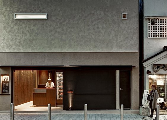 Huckberry | Super Sleek Japanese Butcher Shop