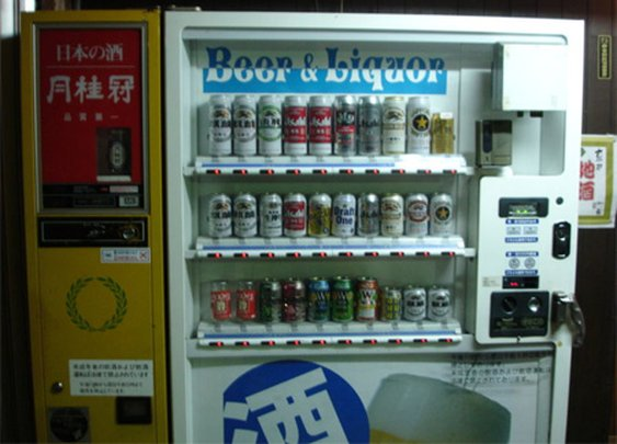 14 Cool Vending Machines from Japan