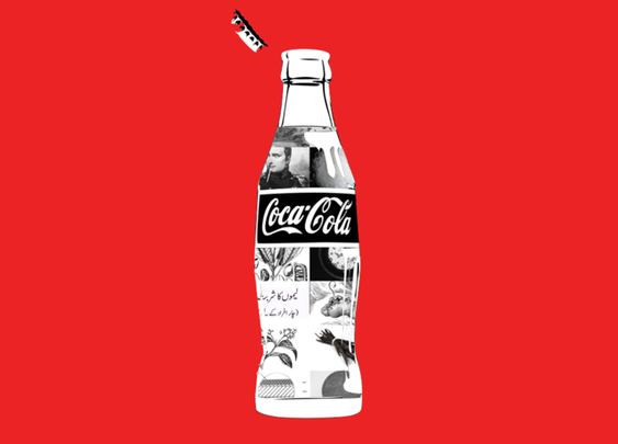 What Coke Contains